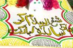 منہاج یونیورسٹی کے زیراہتمام شیخ الاسلام کی سالگرہ تقریبات