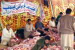 لاہور: عید الاضحیٰ کے موقع پر مریضوں میں کھانے کی تقسیم، منہاج ویلفیئر فاؤنڈیشن (ویمن لیگ)