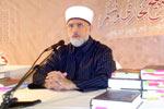 First Day of Doara Sahih Bukhari & Muslim