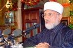 Shaykh-ul-Islam's lecture at Ghamkol Shareef Urs