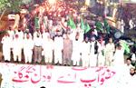 Milad Rally organised by Minhaj-ul-Quran Youth League Karachi