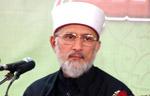 Dr. Qadri Speaks in London