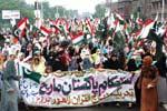 Solidarity and Prosperity March arranged by Minhaj-ul-Quran International Lahore