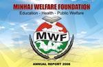 منہاج ویلفیئر فاؤنڈیشن کے منصوبہ جات
