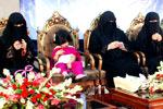 سیدہ عائشہ صدیقہ و سیدہ فاطمۃ الزہرا (رض) کانفرنس 2008ء