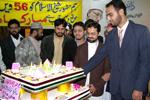 شیخ الاسلام ڈاکٹر محمد طاہر القادری کی 56 ویں سالگرہ پر خصوصی تقریب