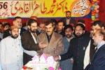 تحریک منہاج القرآن کے مرکزی سیکرٹریٹ میں سالگرہ تقریب