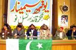 فیصل آباد: یوتھ لیگ کے یوم تاسیس کے سلسلہ میں فیصل آباد میں یوتھ سیمینار