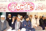 لاہور: پیغامِ امام حسین علیہ السلام کانفرنس