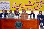 پاکستان عوامی تحریک کے زیراہتمام یکجہتی کشمیر سیمینار