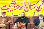 منہاج یونیورسٹی کے ہفتہ تقریبات کا مقابلہ حسن قرات و نعت سے آغاز