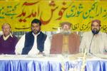 تحریک منہاج القرآن کی مرکزی مجلس شوریٰ کا اجلاس