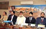 PAT organizes 'Tahaffuz-e-Pakistan' Seminar