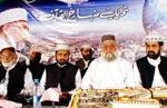 لاہور: تحریک منہاج القرآن کا 27 واں یوم تاسیس