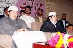 بزم قادریہ منہاج یونیورسٹی کے زیراہتمام محفل نعت