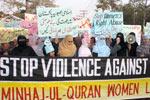 خواتین پر مظالم کے خلاف منہاج القرآن ویمن لیگ کا پرامن مظاہرہ
