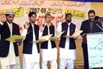 بزم منہاج سیشن 08-2007ء کی اختتامی تقریب