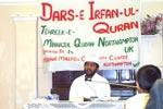 برطانیہ میں درس عرفان القرآن