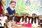Minhaj Free Ambulance Service inaugurated in Gujrat
