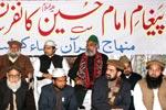 Shahadat-e-Imam Hussain (AS) Conference