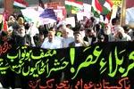 فلسطین پر اسرائیلی جارحیت کیخلاف احتجاجی مظاہرہ