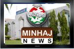 منہاج نيوز - تحریک منہاج القرآن کا 15 روزہ خبرنامہ