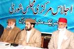 تحریک منہاج القران کی مجلس شوریٰ اور پاکستان عوامی تحریک کی فیڈرل کونسل کا اجلاس