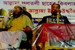 مرکزی ناظم دعوت رانا محمد ادریس کا دورۂ بنگلہ دیش