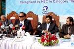 گورنر پنجاب سلمان تاثیر کا منہاج یونیورسٹی کا دورہ