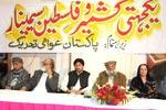 PAT holds seminar on 'Kashmir & Palestine Solidarity Day'