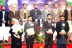 Urdu debate competition in COSIS