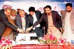 منہاج یونیورسٹی لاہور کے زیراہتمام شیخ الاسلام کی سالگرہ تقریب