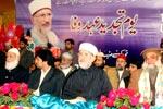 شيخ الاسلام ڈاکٹر محمد طاہرالقادري کي 58 ويں سالگرہ پر مرکزي تقريب