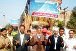Minhaj Welfare Foundation dispatches relief goods for Ghaza