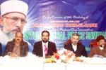 تحریک منہاج القرآن اسلام آباد کے زیراہتمام عالمی امن سیمینار تقریب