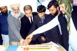 منہاج القرآن انٹرنیشنل سپین بارسلونا کے زیراہتمام شیخ الاسلام کی سالگرہ تقریب