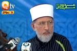 Istiqbal e Rabi-ul-Awwal Live on QTV