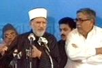 تحریک منہاج القرآن کراچی کے زیراہتمام استقبال ربیع الاول کانفرنس