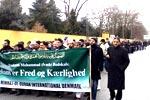 منہاج القرآن انٹرنیشنل ڈنمارک کے زیراہتمام عظیم الشان میلاد امن مارچ