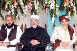 شیخ الاسلام ڈاکٹر محمد طاہرالقادری کی صاحبزادی کی شادی تقریب