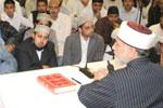 Youth Suhba with Shaykh ul Islam Dr Muhammad Tahir-ul-Qadri