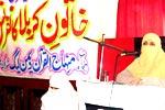 Sayyida Zainab Conference held in Shorkot