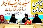 Debate competition under MSM (Sisters)