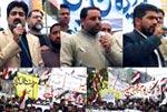 منہاج القرآن یوتھ لیگ کے تحت یکجہتی کشمیر یوتھ مارچ