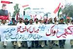 منہاج القرآن یوتھ لیگ فیصل آباد کے تحت یکجہتی کشمیر یوتھ واک