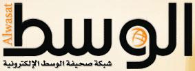 Alwasat News : فتوى للعالم البارز الشيخ محمد طاهر القادري تعتبر الارهابيين اعداء الاسلام