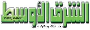 Asharq Alawsat : زيادة الاهتمام العالمي بفتوى الشيخ القادري ضد الانتحاريين