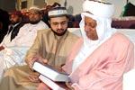 Sahibzada Hassan Mohi-ud-Din Qadri Visits Kingdom of Bahrain