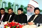 'Prayer Night' on the 59th birthday of Shaykh-ul-Islam