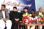 Shyakh-ul-Islam's 59th birthday celebrated in Minhaj University